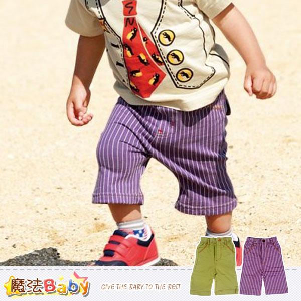 夏季七分短褲 男童裝(紫.綠) 魔法Baby~k16888