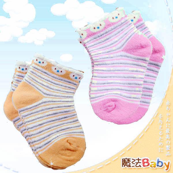 魔法Baby~初生0~1歲嬰兒襪、女寶寶襪(2雙一組)~嬰幼兒用品~時尚設計~k23381_g