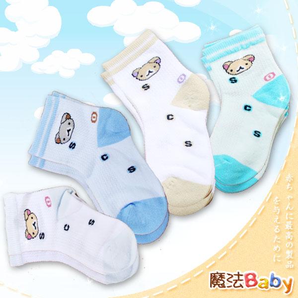 魔法Baby~1~3歲、3~5歲小熊寶寶襪~男生(不挑色、隨機出貨)~嬰幼兒用品~時尚設計~k23398_b