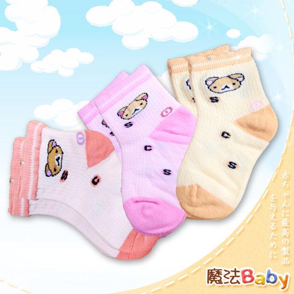 魔法Baby~1~3歲、3~5歲小熊寶寶襪~女生(不挑色、隨機出貨)~嬰幼兒用品~時尚設計~k23398_g