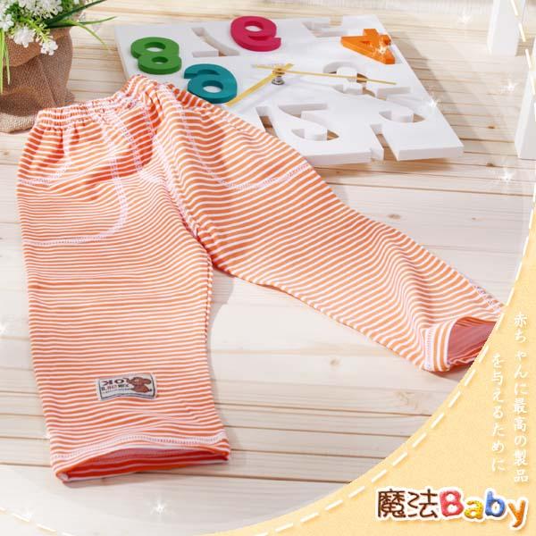 魔法Baby ~條紋女童內搭褲(橘/白)~童裝~女童裝~時尚設計童裝~k23534