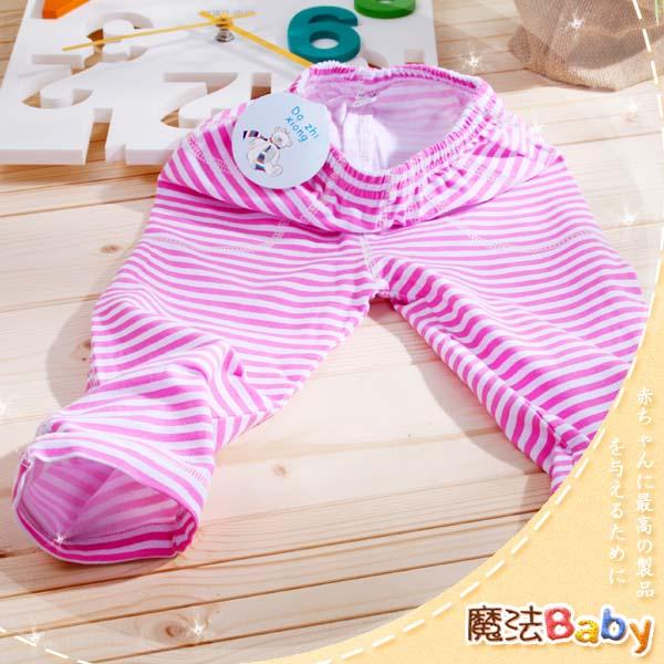 魔法Baby ~條紋女童內搭褲(粉/白)~童裝~女童裝~時尚設計童裝~k23541