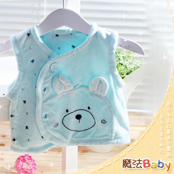 魔法Baby ~百貨專櫃正品絨毛布料背心外套(水藍)~嬰兒~男童裝~時尚設計童裝~k23770