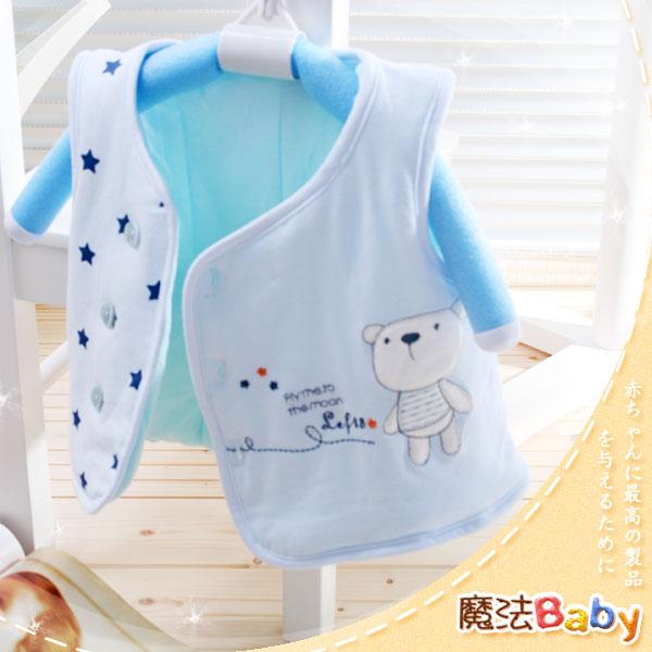 魔法Baby ~百貨專櫃正品鋪棉背心外套(水藍)~嬰兒~男童裝~時尚設計童裝~k23848