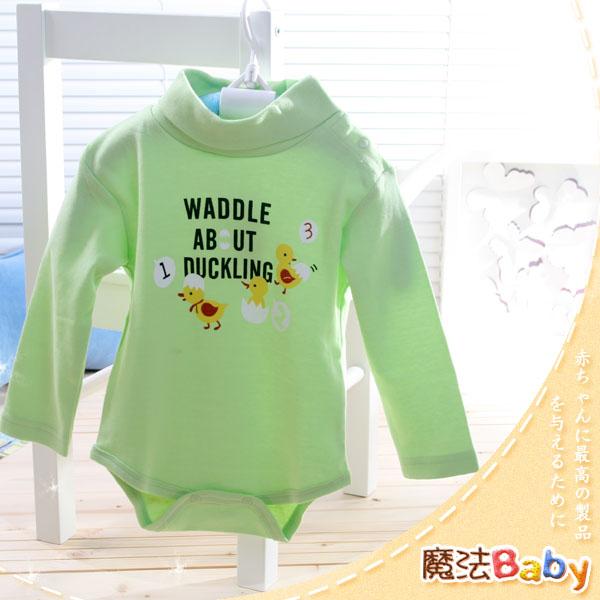 魔法Baby ~反摺高領肩開動物系長袖包屁衣(綠)~連身衣/包屁衣~男女童裝~時尚設計童裝~k24333