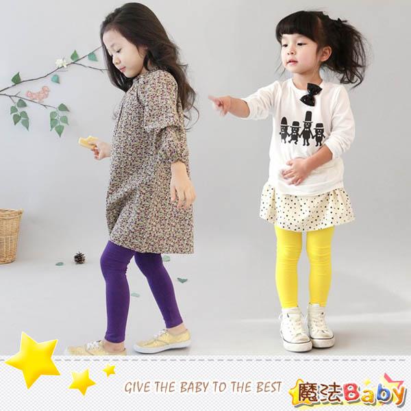 魔法Baby ~糖果色內搭長褲(黃、紫)~童裝~女童裝~時尚設計童裝~k24777_a