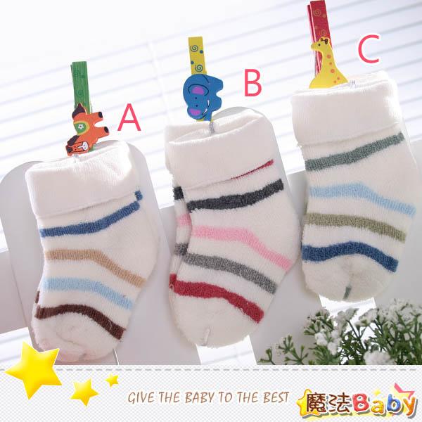 魔法Baby~厚款毛巾布超保暖寶寶襪(A、B、C三款)~嬰幼兒用品~時尚設計~k25521