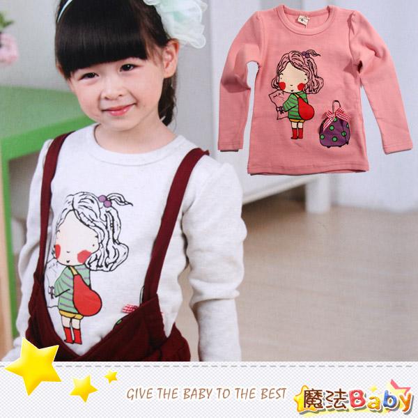 魔法Baby~小女孩去旅行提旅行箱上衣(粉)~DODOMO系列~時尚設計童裝~k26054