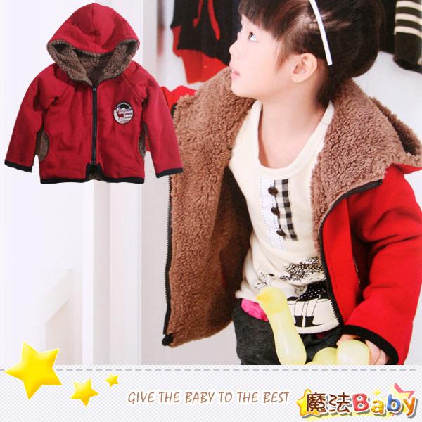 魔法Baby~厚款兩面穿羊毛絨連帽外套~DODOMO系列~時尚設計童裝~k26184