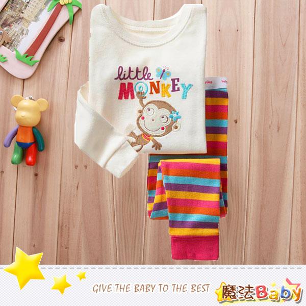 魔法Baby~純綿長袖居家套裝(酒窩猴)~套裝~男女童裝~時尚設計童裝~k26382