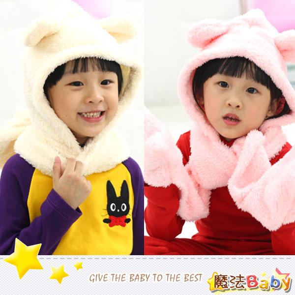 魔法Baby~可愛兩用造型帽圍巾(粉.黃)~帽圍巾手套~雜貨小品~時尚設計童裝~k26658