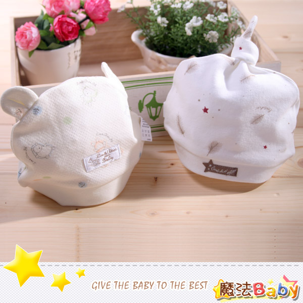 魔法Baby~百貨專櫃正品初生嬰兒帽(單結、雙耳共兩款)~嬰幼兒用品~時尚設計童裝~k26818