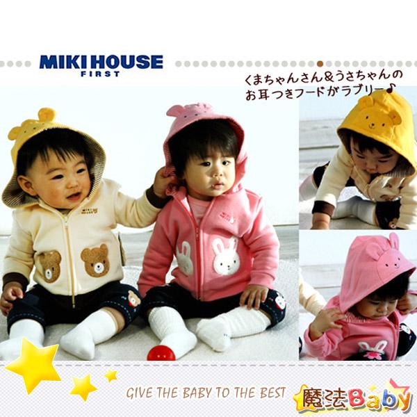 魔法Baby~日熊內刷毛連帽外套(桃紅)~童裝~女童裝~時尚設計童裝~k26832