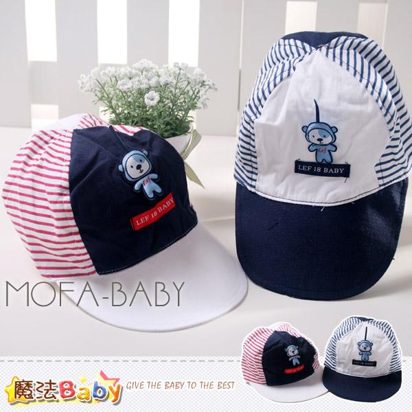 魔法Baby~百貨專櫃正品嬰幼兒遮陽帽(紅.藍)~郊遊外出用品~k27464