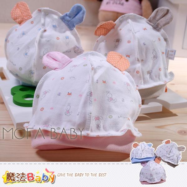 魔法Baby~百貨專櫃正品雙耳朵初生寶寶帽(卡其.粉.水藍)~嬰幼兒用品~k27570