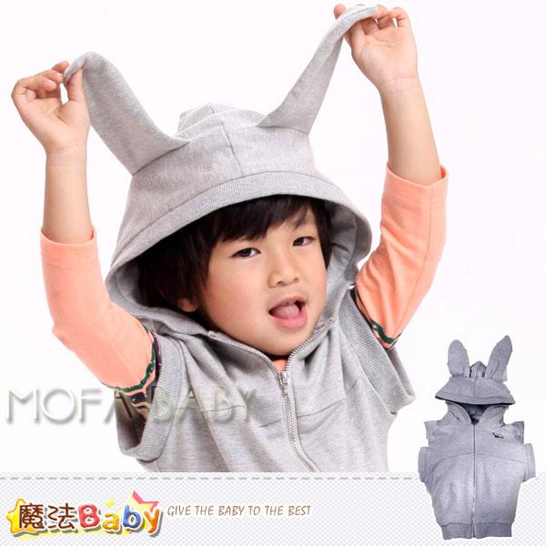 魔法Baby~兔長耳朵無袖外套~獨家品牌代言波波公主~男童裝~k27679
