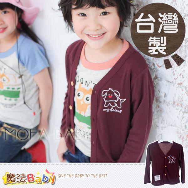 魔法Baby~台灣製針織開襟薄外套~男女童裝~k27815
