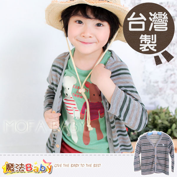 魔法Baby~台灣製針織開襟條紋薄外套~男女童裝~k27822