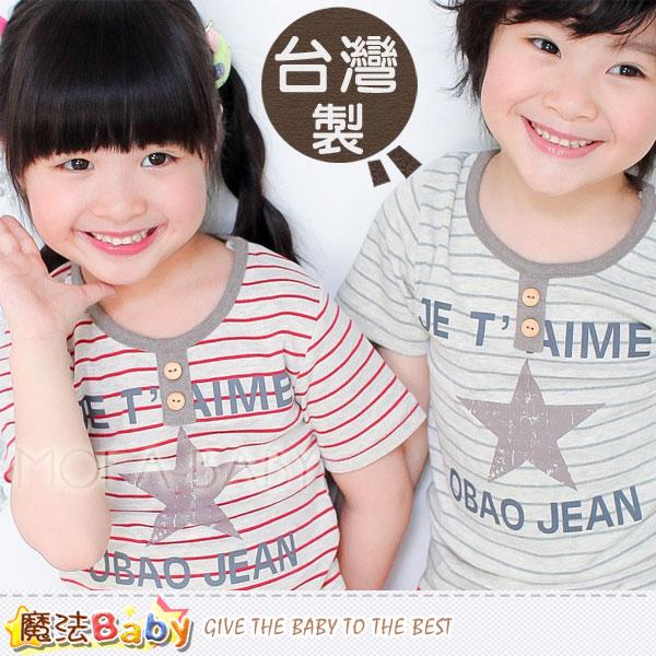 魔法Baby~台灣製復古星星條紋款短袖T/上衣(紅.灰)~男女童裝~k27938