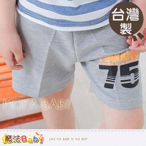 魔法Baby~台灣製NO.75英文褲子/短褲~男童裝~k27983