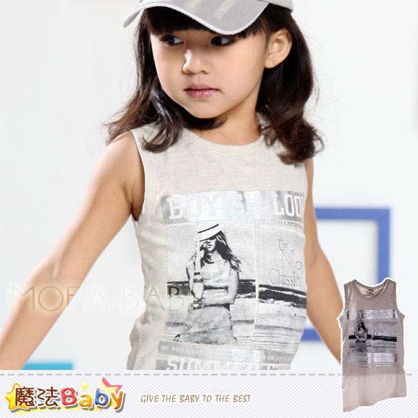 【魔法Baby】DODOMO品牌~時尚美人下薄紗連身裙/洋裝~女童裝~k28157