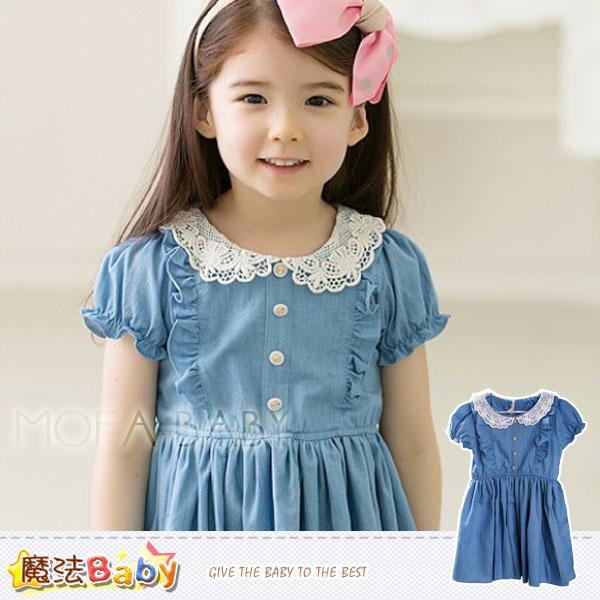 【魔法Baby】韓版公主蕾絲花邊泡袖連身裙/洋裝~女童裝~k28256