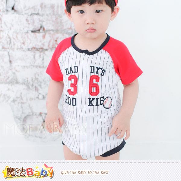 [魔法Baby]棒球裝短袖連身衣/包屁衣~男女童裝~k28287