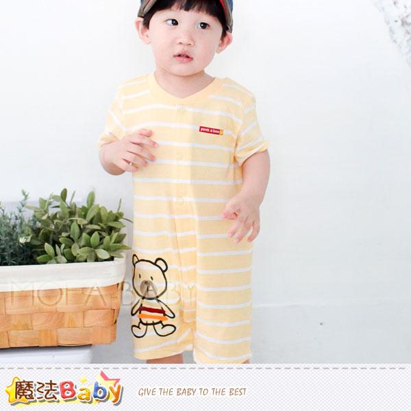 [魔法Baby]黃色條紋小熊短袖連身衣/包屁衣~男女童裝~k28300
