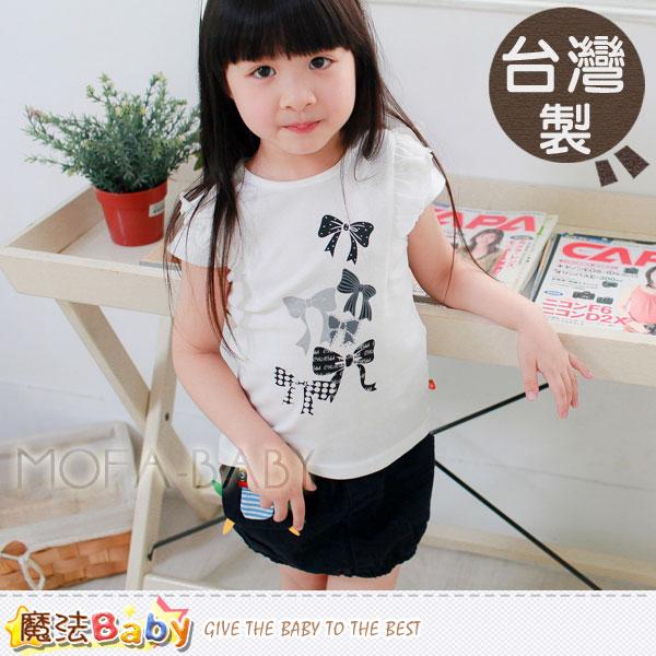 【魔法Baby】台灣製黑白蝴蝶結短袖T/上衣~女童裝~k28584