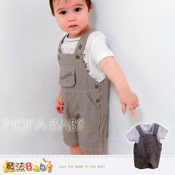 魔法Baby~CLASSIC肩開釦吊帶褲套裝~LOU&DIER品牌系列~男童裝~k28645