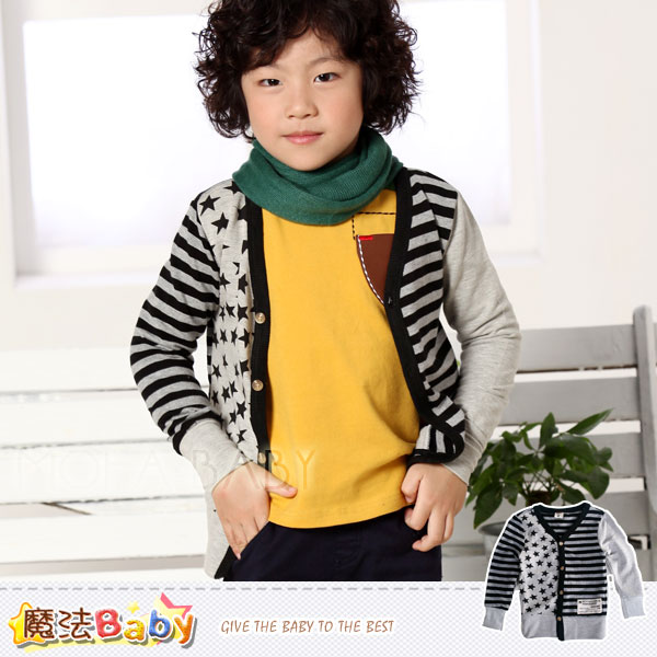 【魔法Baby】DODOMO品牌~條紋針織開襟外套~男女童裝~k29123