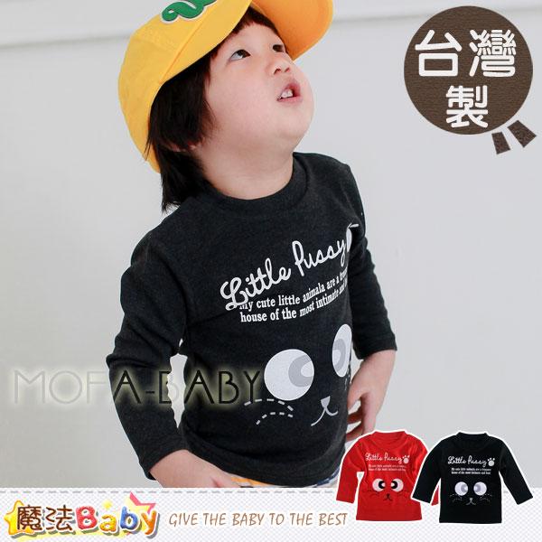 【魔法Baby】台灣製造幼兒插畫小貓長袖圖Tee/上衣(黑.紅)~男女童裝~k29390