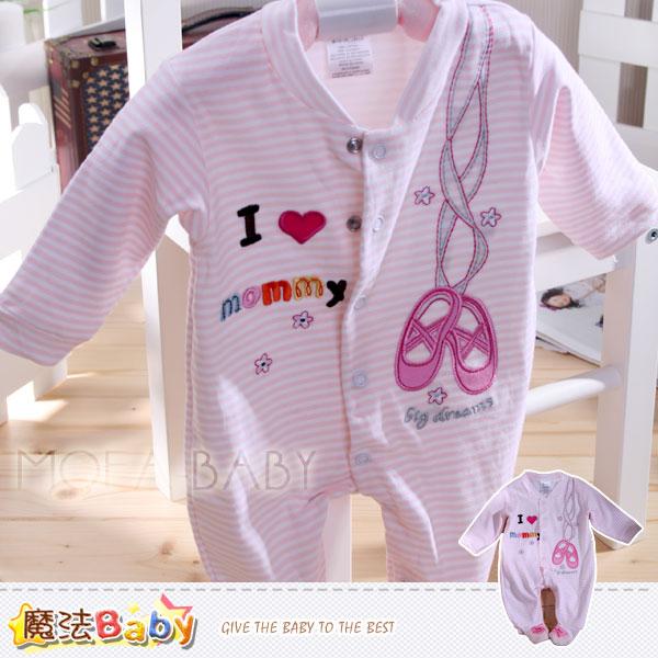魔法Baby~法國設計可愛舞鞋雙面布包腳連身衣/包屁衣~女童裝~k30037