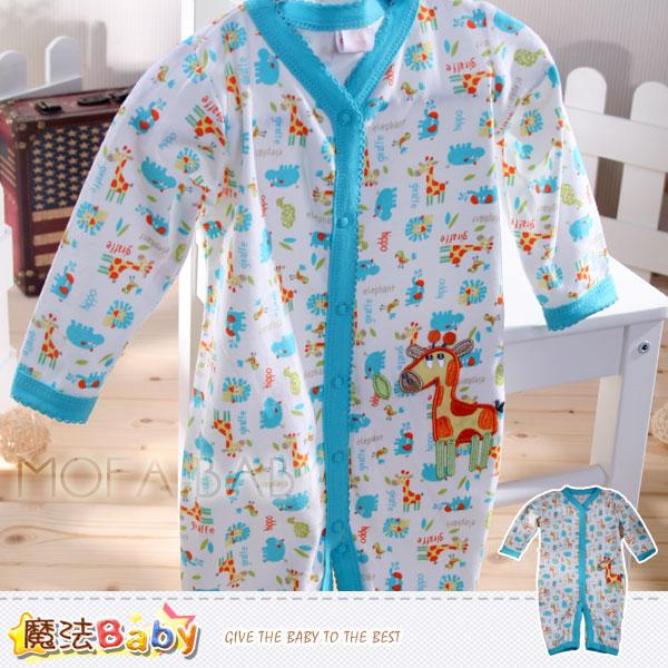 魔法Baby~美國設計動物家族女寶寶長袖連身衣/包屁衣~女童裝~k30082