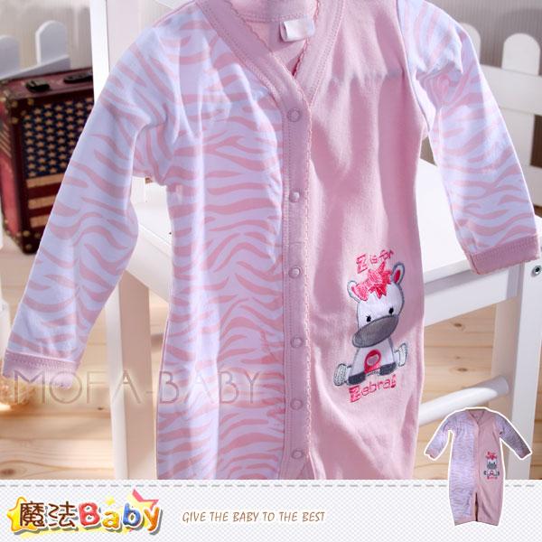 魔法Baby~美國設計可愛小馬女寶寶長袖連身衣/包屁衣~女童裝~k30099