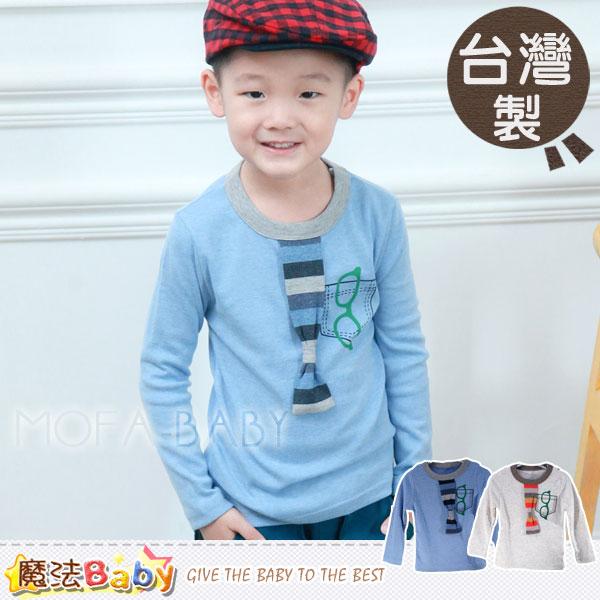 魔法Baby~台灣製造假領帶長袖圖T/上衣(藍.灰)~男童裝~k30105