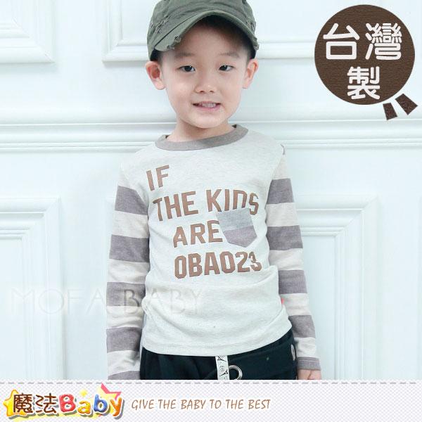 魔法Baby~台灣製造文字印花口袋長袖圖T/上衣~男童裝~k30112