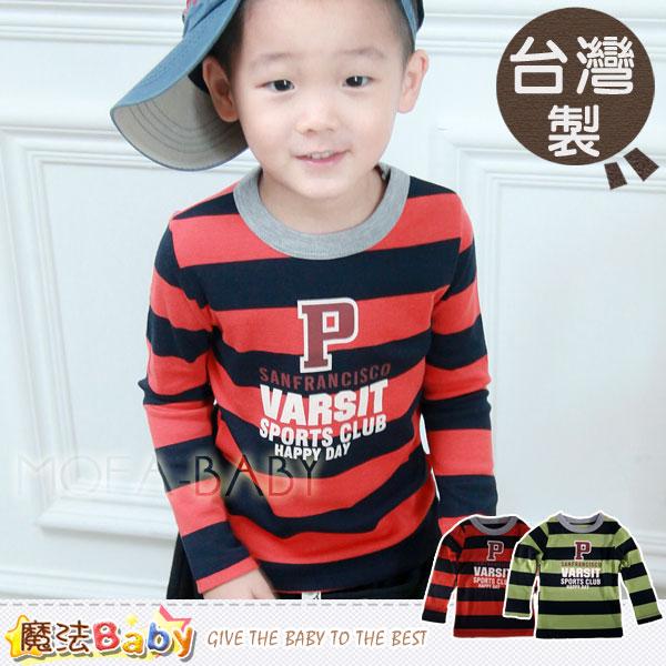 魔法Baby~台灣製造文字印條紋長袖圖T/上衣(綠.桔)~男童裝~k30129