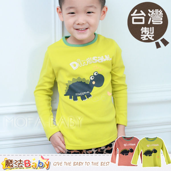 魔法Baby~台灣製造可愛恐龍長袖圖T/上衣(綠.桔)~男女童裝~k30136
