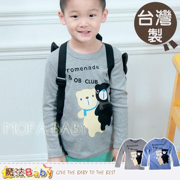 魔法Baby~台灣製造熊熊好朋友長袖圖T/上衣(灰.藍)~男童裝~k30143