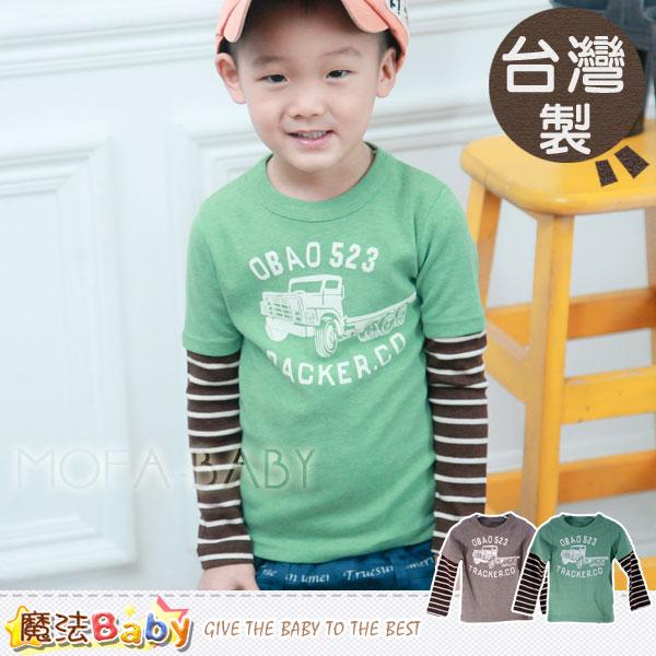 魔法Baby~台灣製造假兩件卡車長袖圖T/上衣(綠.咖啡)~男童裝~k30167