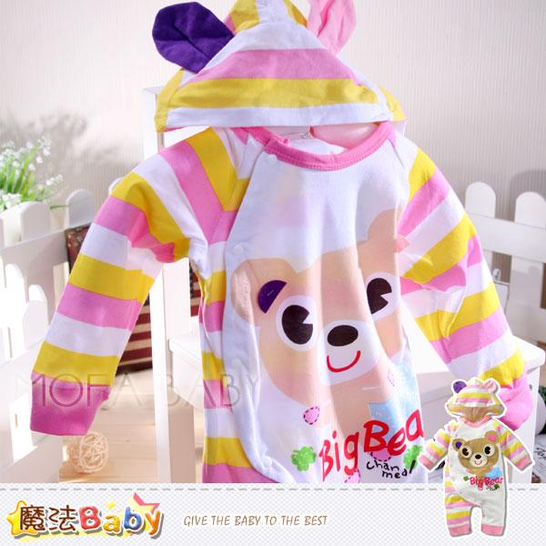 魔法Baby~薄款連帽粉紅熊長袖連身衣/包屁衣~女童裝~k30211