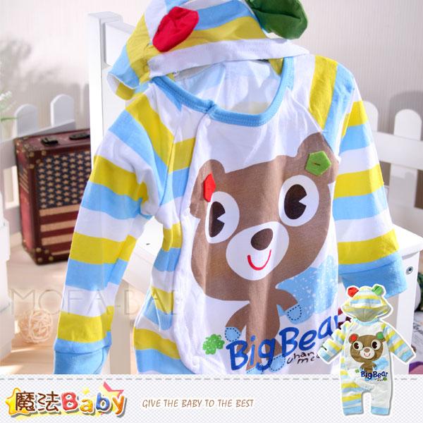 魔法Baby~薄款連帽小棕熊長袖連身衣/包屁衣~男童裝~k30228