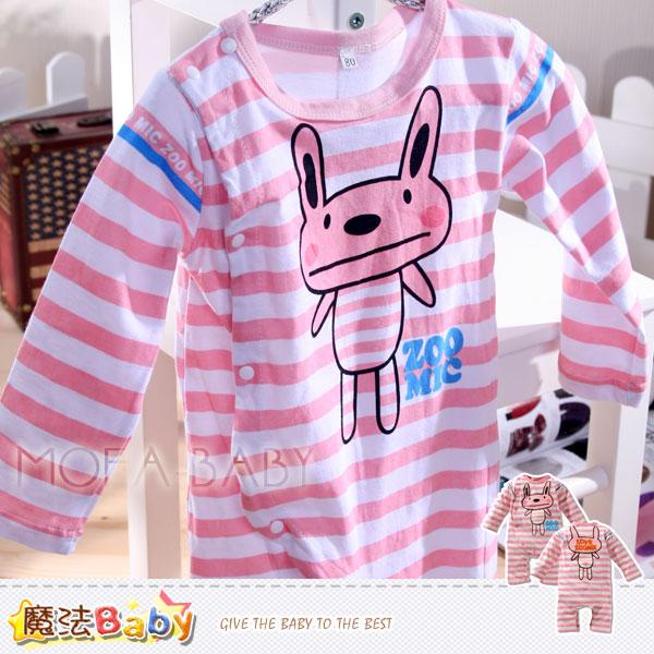 魔法Baby~薄款長袖小兔子連身衣/包屁衣~女童裝~k30242