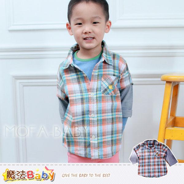 魔法Baby~新潮有型假兩件格紋襯衫/上衣~男童裝~k30303