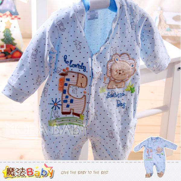 魔法Baby~法國設計長頸鹿與獅子雙面布包腳連身衣/包屁衣~男童裝~k30532