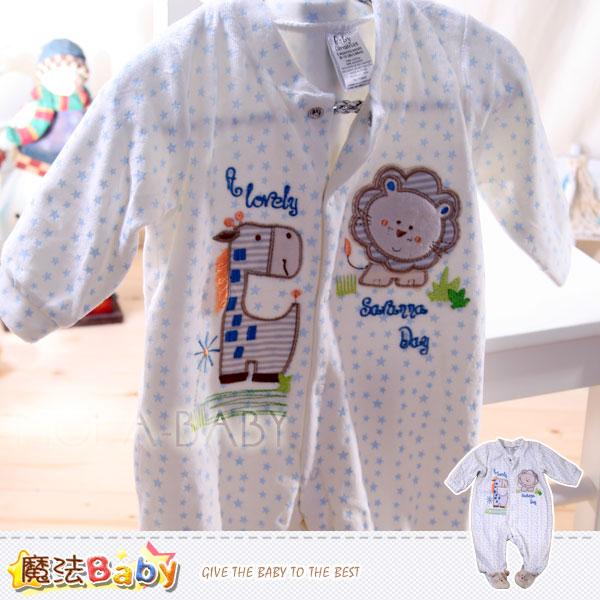 魔法Baby~法國設計星星獅子與長頸鹿細絲絨布包腳連身衣/包屁衣~男童裝~k30662