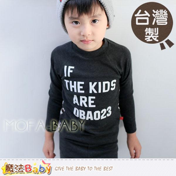 魔法Baby~台灣製造帥氣文字長袖圖T/上衣~男童裝~k32185