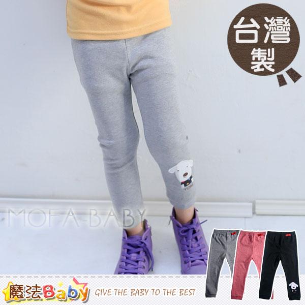 【魔法Baby】台灣製造韓版可愛合身舒適直筒長褲(A.B.C)~男女童裝~k32239