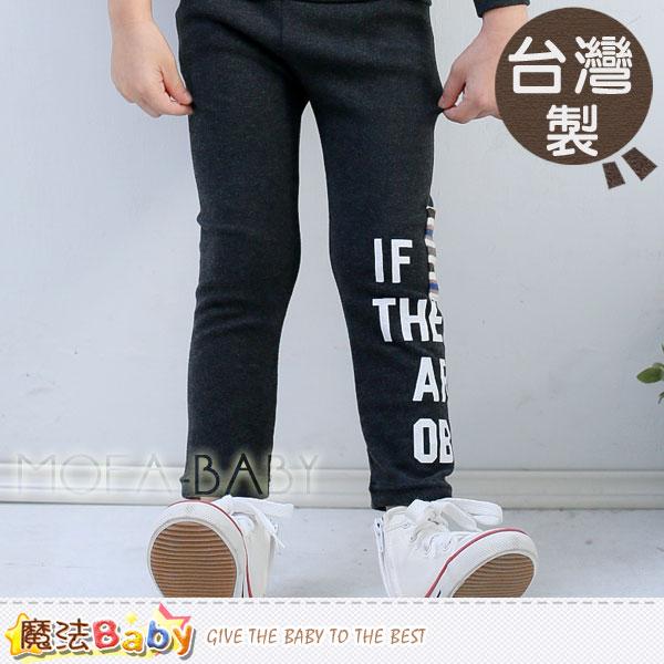 【魔法Baby】台灣製造韓版帥氣修身長褲~男童裝~k32246